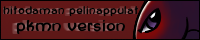 hitodaman pelinappulat: pkmn version